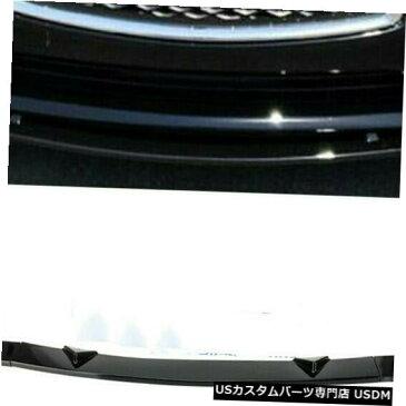 Front Bumper Cover インフィニティQ50ベース2018 2019光沢のあるブラックのフロントバンパーリップカバートリム Front Bumper Lip Cover Trim For Infiniti Q50 Base 2018 2019 Glossy Black
