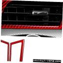 コンソールカバー FOR Ford Mustang 15-2020 red carbon fibe...