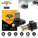 2倍Auxbeam LEDフォグ電球キット2007年から2010年インフィニ...