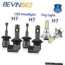 6PCS H7 LEDヘッドライトフォグ電球コンボキットのランドロー...