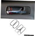 エアロパーツ 実際の炭素繊維インナー車のドアのハンドルフレ...