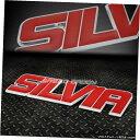 グリル SILVIA ??240 S13 S14 S15 METAL BUMPER TRUNK GRILL ...