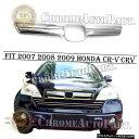 グリル 2007 2008 2009ホンダCRV CRV ABSクロームアッパーグ...