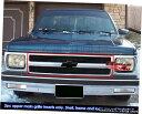 グリル フィットは、1991年から1992年のChevy S10 / S10ブレ...