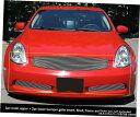 グリル Fits 2003-2007インフィニティG35クーペビレットグリ...