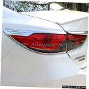 クロームメッキ New Chrome Rear Light Cover Trim For Mazda...
