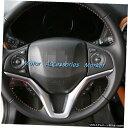 クロームメッキ New Chrome Steering Wheel Cover Trim for H...