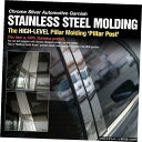 クロームメッキ Stainless Steel Chrome Window Pillar Moldi...