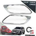 クロームメッキ Front Lamp Light Cover Chrome Trim For Che...