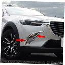クロームメッキ Fits Mazda CX-3 2016-2020 Chrome Front Fog...