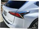 クロームメッキ Fit for Lexus NX300h NX200t 2015-2017 ABS ...