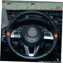 クロームメッキ Fit for 2014-2017 Mazda 6 Atenza Steering ...