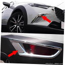クロームメッキ Chrome Front + Rear Fog Lamp Light Cover T...