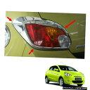 クロームメッキ Tail Lamp Light Cover Chrome Trim 2Pc Fit ...