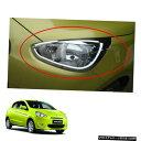 クロームメッキ Head Lamp Light Cover Chrome Trim 2Pc Fit ...