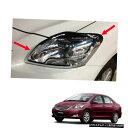 クロームメッキ Head Lamp Light Cover Chrome Trim Fit Toyo...