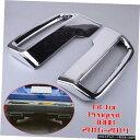 クロームメッキ 2pcs Chrome Exhaust Muffler Cover Trim Dec...