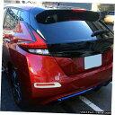 クロームメッキ ABS Chrome Rear Tail Fog Light Lamp Cover ...