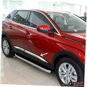 クロームメッキ Fits Peugeot 3008 2016-2020 Chrome Side Do...