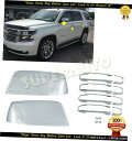 クロームメッキ For 2015-2018 Chevrolet Tahoe Suburban Yuk...
