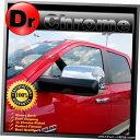 クロームメッキ Triple Chrome Top Half Tow Towing Mirror C...