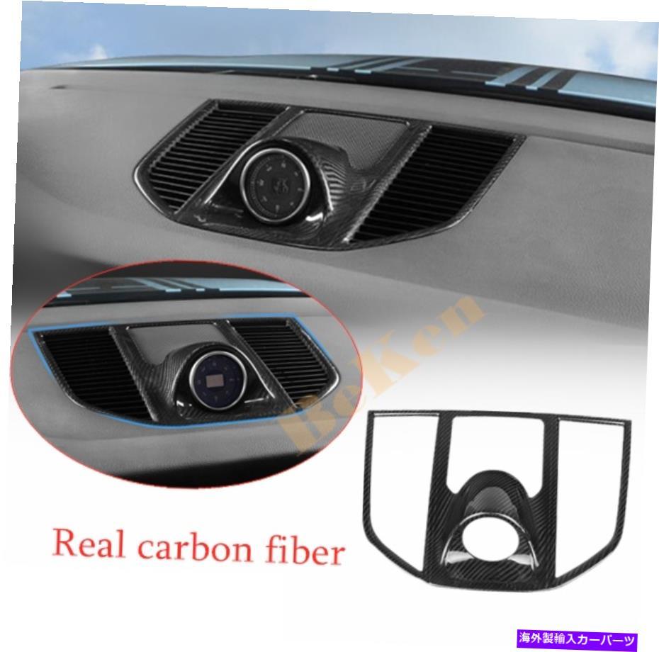 内装パーツ, その他 Carbon fiber Internal 2015-20201x for 2015-2020 Porsche Macan carbon fiber Inner Instrument compass Trim cover 1x