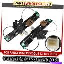 Power Window Regulator ランドローバー・レンジローバーイヴ...