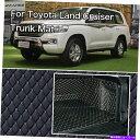 Cover Rear Trunk トヨタランドクルーザーをフルサラウンド防...