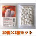 ■代引無料■【繭玉(まゆだま)30個×3袋セット】天然ピーリング♪