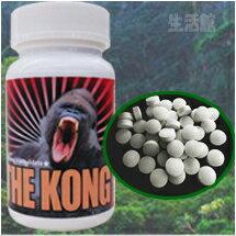 (ザ コング THE KONG)L−チロシンン すっぽん 男性 女性亜鉛 酵母 L−アルギニン L−トリフトファン健康 応援 サプリメント 通販 送料無料