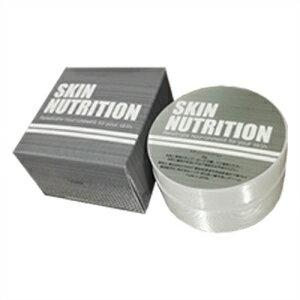 スキンケア, オールインワン化粧品 2SKIN NUTRITION