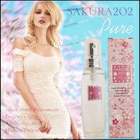 サクラ202PURE 男心を探求し尽くした香りと媚薬で愛される 女性用フェロモン香水(サクラ202ピュア)女性用sexyフェロ