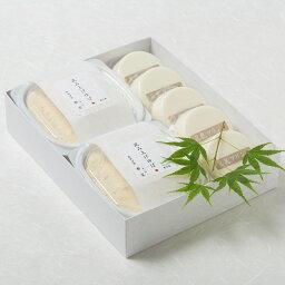 心らか- URARAKA -<化粧箱入> 湯葉 汲み上げゆば 豆乳プリン 国内産大豆のみ使用 京ゆば 身体に優しい 手作り うららか