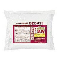 サラヤ スケール除去剤ひまわり3号(1kg×1袋)