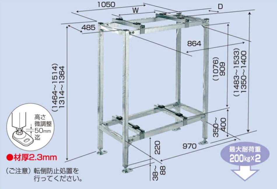 バクマ工業 BEAR パッケージエアコン架台 平地置用 B-PHW8 溶融亜鉛メッキ製