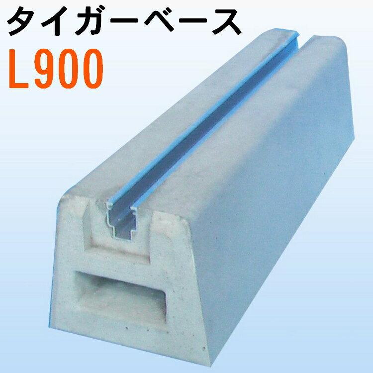 エアコン用アクセサリー, その他  L900