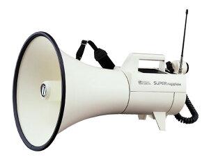 【送料無料!選挙用拡声器】【工事現場・交通整理・学校行事・防災訓練・災害時にも最適!】ワイヤレスメガホンUNI-PEX(ユニペックス)TW-9200(30W)