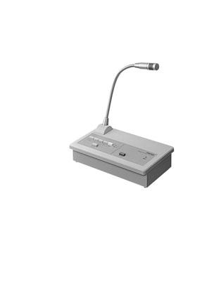 ユニペックス ワイヤレスシステム リモートマイク TM-C102A:セイコーテクノ アンテナ機器の店