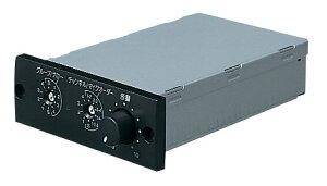 【送料無料!】UNI-PEXPLL300MHz帯シングルワイヤレスチューナーユニットSU-3000A
