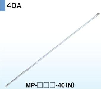 MP-200-40
