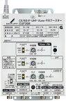 DXアンテナ 共同受信用 UHF・BS/CS-FMブースター CUF35M(旧CUF39S1)在庫あり即納