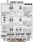 DXアンテナ 共同受信用 UHF・BS(CS)-FMブースター CUF45M (旧CUF45Y1) 在庫あり即納