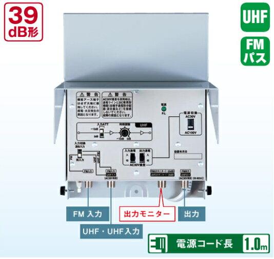 DXアンテナ 共同受信用 UHF帯ブースター U39S2C