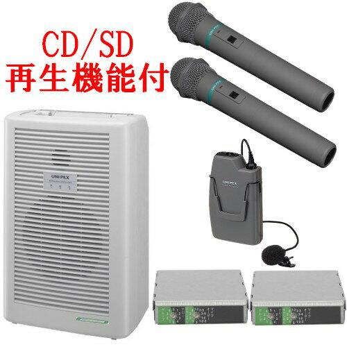 ユニペックス ワイヤレスアンプCD/SD付 マイク2本 ピンマイク1本セット WA-362DA×1 WM-3000A×2 WM-3100×1 DU-350×2