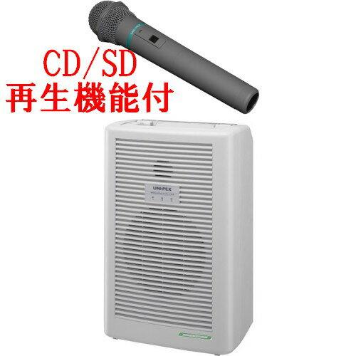 ユニペックス シンプルベーシックセット CD/SD付 WA-362DA×1 WM-3000A×1