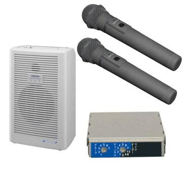 ユニペックス ワイヤレスアンプマイク2本セット WA-862A×1 WM-8400×2 DU-850A×1