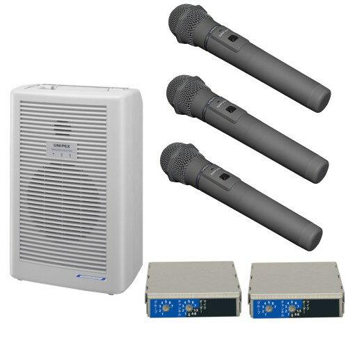 ユニペックス ワイヤレスアンプマイク3本セット WA-862A×1 WM-8400×3 DU-850A×2