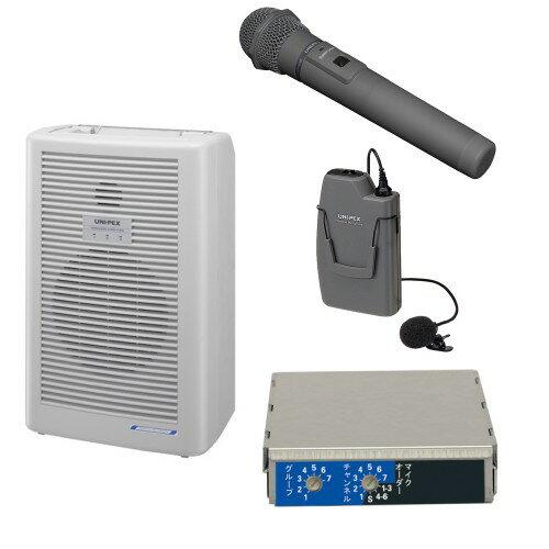 ユニペックス ワイヤレスアンプマイク1本 ピンマイク1本セット WA-862A×1 WM-8400×1 WM-8100A×1 DU-850A×1