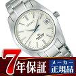 【SEIKO GRAND SEIKO】 グランドセイコー メカニカル メンズ 腕時計 SBGR059