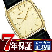 【SEIKO SPIRIT】セイコー スピリット クォーツ メンズ 腕時計 SCDP040